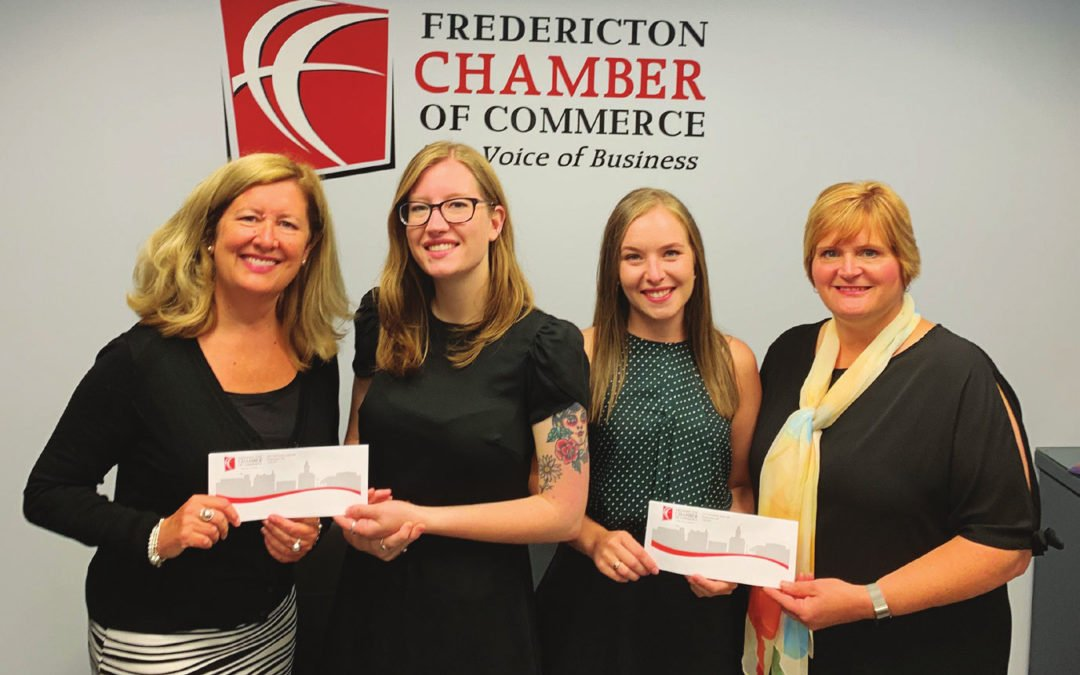Fredericton Chamber of Commerce Scholarship